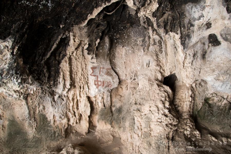 PYTHAGORAS GROTTA SAMOS del 3