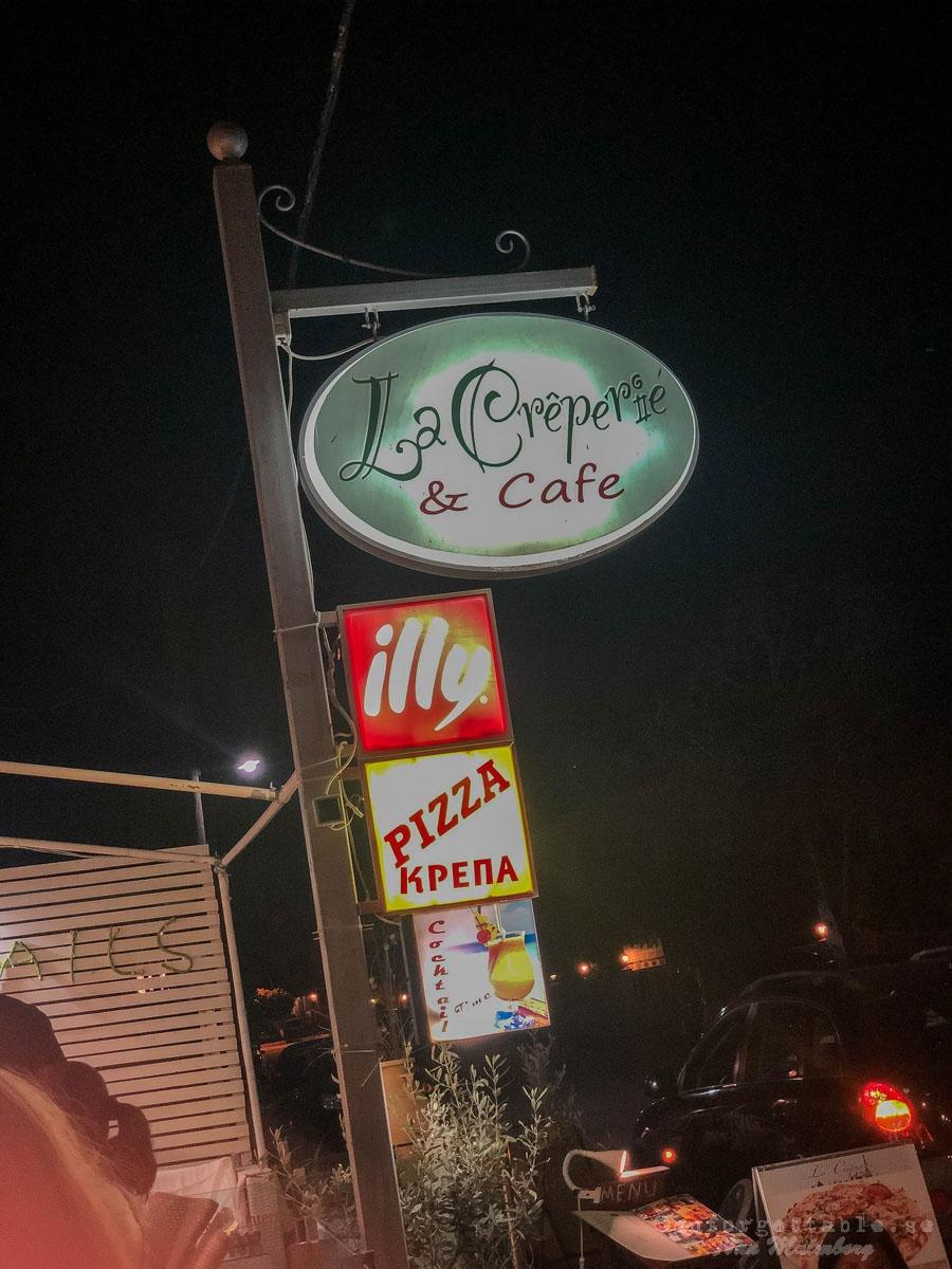 LA CREPERIE & CAFÉ AMMOUDIA GREKLAND